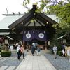 東京大神宮(千代田区/飯田橋)の御朱印と見どころ