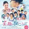 01月06日、松原智恵子(2020)