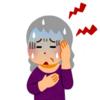 薬局症例#2-1 問題編 持続する頭痛を訴える高齢女性