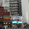 韓国旅行記~韓国の空気が汚い?~