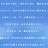 三幸製菓さんのアニメーションCMが気合入り過ぎてる件