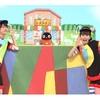 おかあさんといっしょ「はるスペシャル」が2021年3月25日(木)から3日間放送