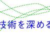 【イベント案内】公開講座「アートプロジェクトをはじめるための技術」(東京、 10/3 )