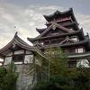 【写真複製・写真修復の専門店】伏見城を快晴に! 京都市伏見区