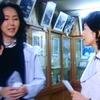 沢口靖子 とよた真帆『鉄道捜査官16』