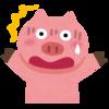 国産豚肉産業の未来は明るいのか?