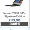 Windows 10 Home のパッケージがマイクロソフト直営ストアで 7万円!^^;