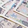 誰が本当のことを言っているのか?「日本の1000兆円の国債って実はウソ!?」ノーベル経済学賞受賞者が国債無効化を提言!