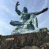 長崎2泊3日の旅 1日目
