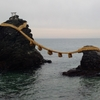 三重・伊勢の旅 二見興玉神社と夫婦岩