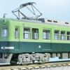 TOMYTEC 鉄道コレクション 京阪電車1900系冷房改造後5両セット