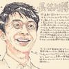 長谷川博己のビジュアル的な解釈【信念とか信条とかに裏打ちされた狂気感が抜群】