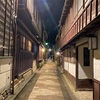 【2020.11 金沢旅行記⑤】 夜のひがし茶屋街と能登牛がおいしい。