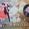 8th TOKYO BALL パーティー お呼ばれ(^^♪