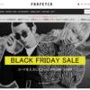 【ハピタス】 ブラックフライデーセール開催中! 海外ブランドショッピングサイトFarfetchで3.6%ポイント!