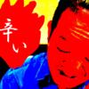 【激辛!】阿見町で大暴れするヤンキーと大乱闘!霊峰の力をもってしても大王のアツい一撃に大使悶絶。勝負の行方や如何に?!【乱切ヤンキー麺 麺屋秀】