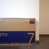 住民カードと洗濯機とテレビが一気にやって来たフィーバーウィーク。ベルギー移住記