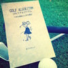 ゴルフを「なめるな!?」雨の日のゴルフ × 試合
