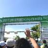 上州八王子丘陵ファントレイル②