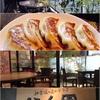 神楽坂 中国料理 縁香園