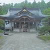 西行の歴史を歩く 熊野修行