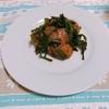 【料理】作る気があれば作れる!鶏レバーでレバニラ!の作り方