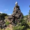 宮古島の石庭で宇宙と繫がる?