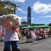 【東山動物園】スタンプラリー「さなじいを探せ!」・サナスタ体験