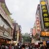横浜中華街が国慶節ですね(お祭り)元町・中華街駅周辺イベント情報口コミ評判