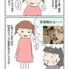 「すくパラ倶楽部」掲載のお知らせ(34)&おまけ小ネタ