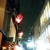 京都といえば。