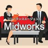 Midworksとの個別面談
