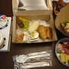 エクシブ山中湖でのテイクアウト朝食の内容やメリットと注意点