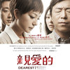 新中国电影
