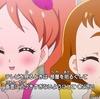キラキラプリキュアアラモード4話動画を無料視聴するには?