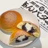 東京ギフトパレット『岡田謹製あんバタ屋』お菓子みたいなあんバターパン