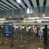 ドラマでも話題の台湾新幹線の乗り方を紹介【料金と券売機の使い方】
