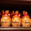 東京ディズニーランド・プーさんのお菓子2018ハチミツ味が美味しい!種類も豊富でお土産に最適!