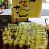 【和歌山・新宮】地元民に長く愛されるお菓子屋さん、福助堂のみかんサブレ。