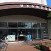根岸駅から「横浜市電保存館」へのアクセス(行き方)