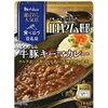 【旧ヤム鐡道】大阪駅直結!超至便で味わう有名店の味