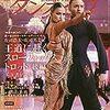 2020年9月号・10月号 ダンスビュウにアーサー・マレーサウス東京スタジオ掲載