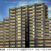 【熊本】味噌天神前電停徒歩9分 レクシアシティ九品寺グラナス2018年4月完成