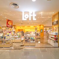 【金沢駅・フォーラス】「LOFT(ロフト)」が金沢に帰ってきた!金沢フォーラス5Fに「金沢ロフト」がリプレイスオープン!【NEW OPEN】