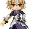 【PR】セール情報:キューポッシュ Fate/Grand Order ルーラー/ジャンヌ・ダルク ノンスケール【数量限定】
