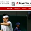 ジャパンオープンテニス2016出場選手一覧!錦織とワウリンカやデルポトロが出場 シード選手は