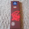 【レオニダス】ベルギー王室御用達・本格派チョコレートのタブレット・カカオニブを実食!