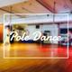 京都のポールダンス教室「スピニングジャパン」で、セクシーさを身につけようとした結果…
