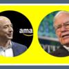 【ベゾスとバフェットの共通点】アマゾン創業者ジョフ・ベゾスと世界一投資家ウォーレン・バフェットの若かりし日から