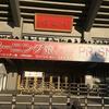 """""""20151208 モーニング娘。'15 コンサートツアー秋 ~PRISM~ FINAL"""""""